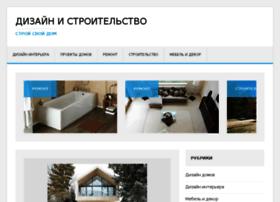 stroilife.ru