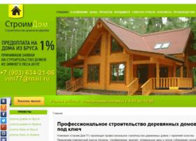 stroim-dom77.ru