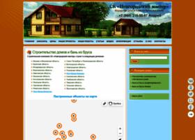 stroim-doma.net