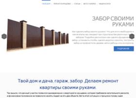 stroim-sami.com.ua