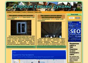 stroimzanovo.ru