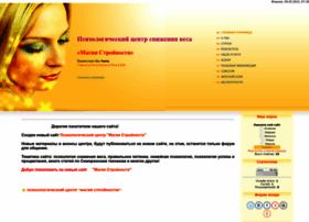 stroinosti.my1.ru