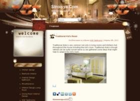 stroisya.com