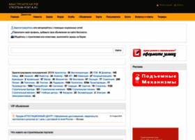 stroitelnii-portal.ru
