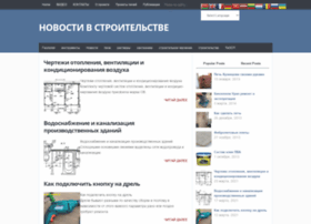stroivagon.ru