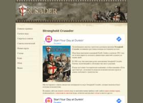 strongholdcrusader.narod.ru