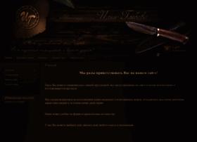 strongknife.ru
