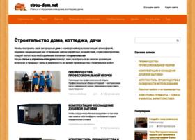 strou-dom.net