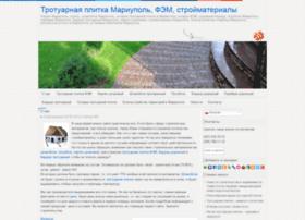 stroumaterials.com.ua