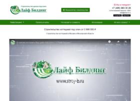 stroy-b.ru