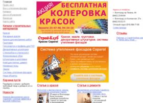 stroy-clubs.ru