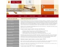 stroy-doors.ru