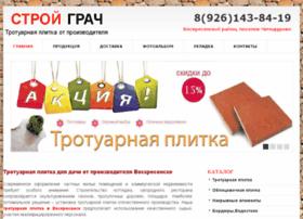 stroy-grach.ru