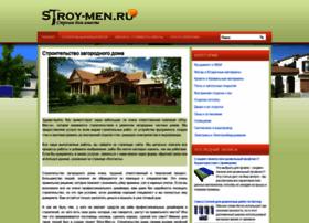 stroy-men.ru