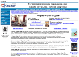 stroy-moda.ru