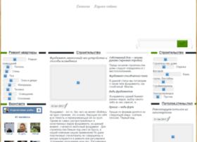 stroy-plowadka.ru