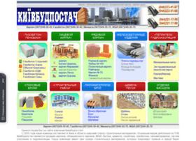 stroy-sklad.kiev.ua