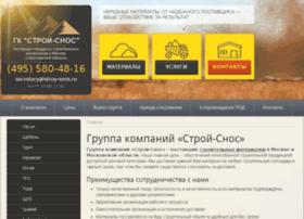 stroy-snos.ru