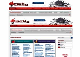 stroy24.kz