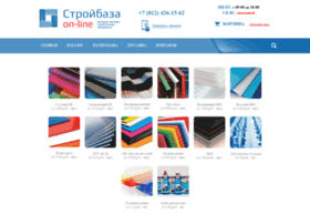 stroybaza-online.ru
