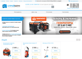 stroyberi.com.ua
