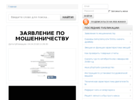 stroycenterspb.ru