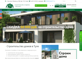 stroydom71.ru