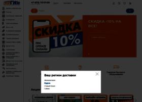 stroygigant.ru