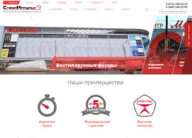 stroyimpuls-vrn.ru