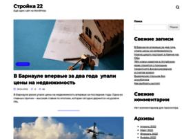 stroyka22.ru