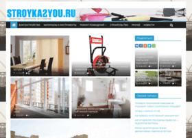 stroyka2you.ru