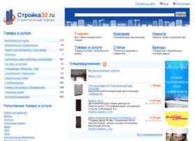 stroyka32.ru