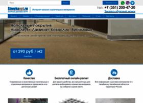 stroykaopt.ru