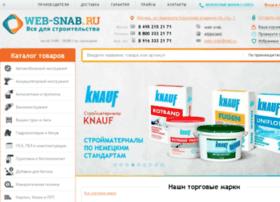stroykomplekt-sk.ru