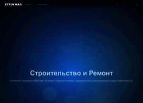 stroymag.ua