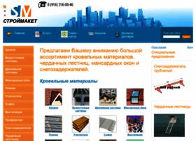 stroymaket.ru