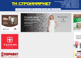 stroymarket45.ru