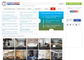stroymart.com.ua