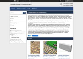 stroymaterials.uaprom.net