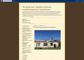 stroymeh2000.ru