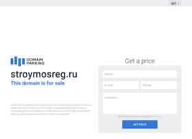 stroymosreg.ru