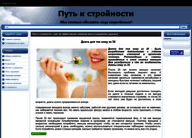 stroynoe-telo.ru