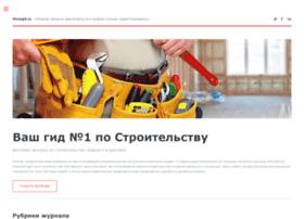 stroyqid.ru
