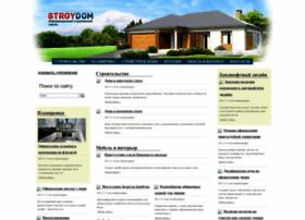 stroyservis.org