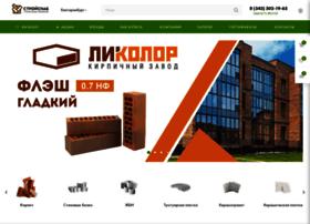 stroysnab66.ru