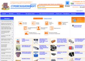 stroysnabkomfort.ru