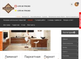 stroytechmarket.by