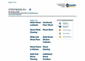 stroywood.ru