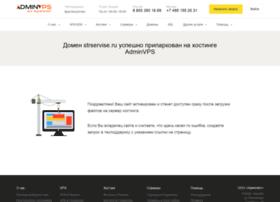 strservise.ru