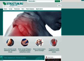 structum.ru